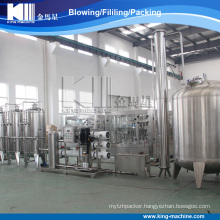 Good Performance Water Treatment Plant