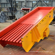 High Performance Vibrating Feeder with Low Price