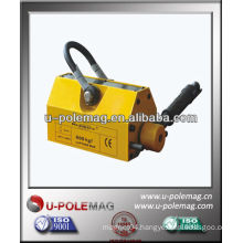 OEM Permanent Lifter Magnet