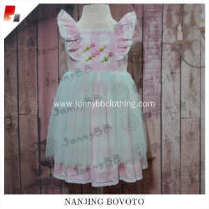 Latest Fancy Kids Princess Dress