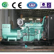 270kw Electric Diesel Power Generator Set with Yuchai Engine