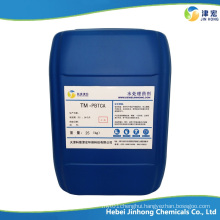 PBTC; PBTCA; Phosphonoutane Tricarboxylic Acid; 2-Phosphonobutane -1, 2, 4-Tricarboxylic Acid