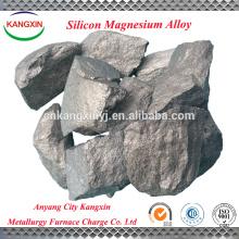 Nodulizer / Ferro Silicon Magnesium / Re Si Mg Alloy