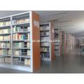Schulmöbelhersteller OEM & ODM New Style Bibliothek Metall Bücherregale