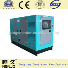 WuDong Silent Soundproof Electric Generator Manufacturer
