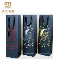 China Supplier Factory Wholesale Cheap Custom Design Printed Luxury Bottle Gift Packaging Wine Paper Bag