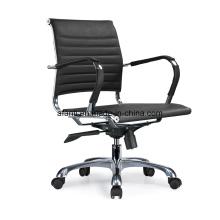 Ergonomic Hotel Office Swivel Task Chair (RFT-B54)