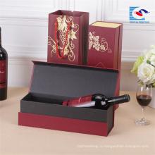 Горячий продавая изготовленный на заказ роскошного картона китайский классический красный коробка вина