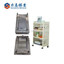 High quality modern design plastic drawer cabinet mould /storage cabinet mould