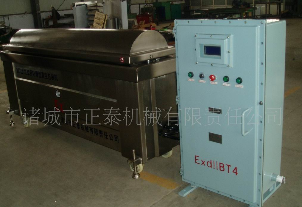 explosion-proof vacuum packing machine (3)