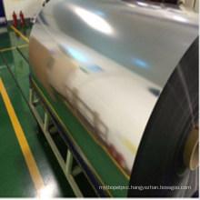 Metallized CPP Film VMCPP Laminating Film Packaging Materials