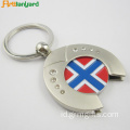 Customized Trolley Coin Keychain Nikel Plating