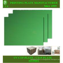Китайская офсетная печать Ctcp Plate