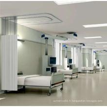 Rideau de partage d'hôpital