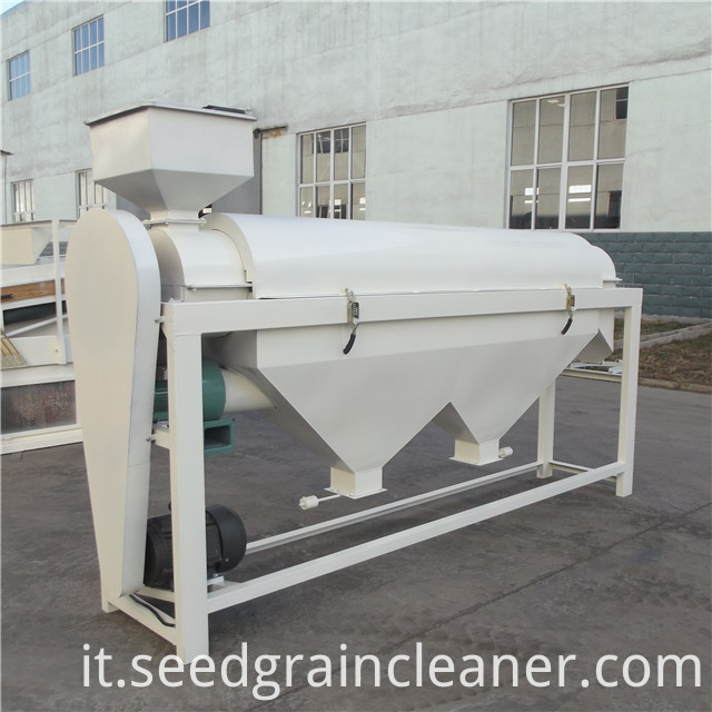 bean polishing machine 13