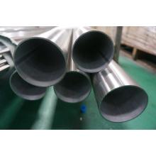 Труба подачи воды из нержавеющей стали SUS304 En (66,7 * 1,5)