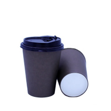 Brown Hot Drink 9 oz Paper Cup_Double wall disposable Brown Hot Drink 9 oz Paper Cup_Fashion printed coffee cup with lid