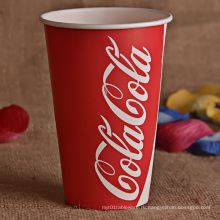 Одноразовый бумажный стаканчик на заказ