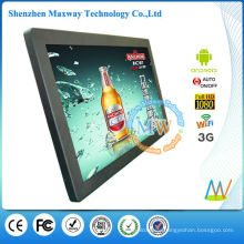 17 inch 16:10 android advertising digital signage