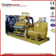 Brand Engine 550kVA Water Cooled Open Type Diesel Generator OEM Factory