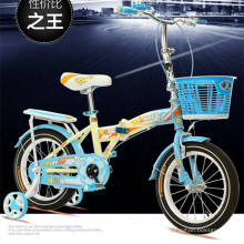 Crianças de moda venda quente Folding bicicleta Kids bicicleta