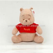 China manufacturer funny bear money saving box