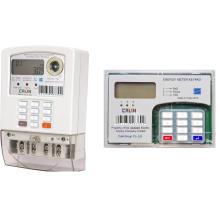 Single Phase Sts Split Keypad Prepaid Energy Meter (2-wires Communication)