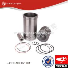 Комплект цилиндров двигателя Yuchai J4100-9000200B * для YC6J