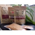 2017 pure natural goji powder