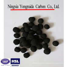 anthracite coal based pelletized activated carbon for air purification