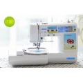 Household Sewing and Embroidery Machine