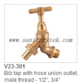 Brass Stop Cock with Compression Ends (V23-304)