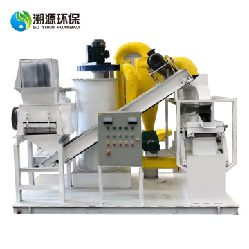 Copper Plastic Granulating Scrap Copper Wire Granulator