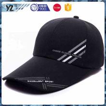 New arrival unique design top quality royal blue sport cap China wholesale