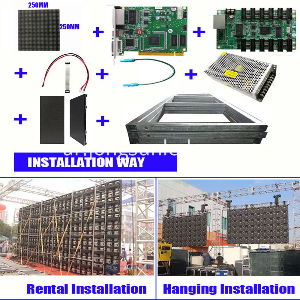 Rental LED Screen 1000x500