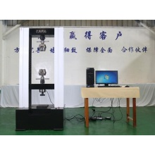 WDW-20 Waterproof Material Testing Machine