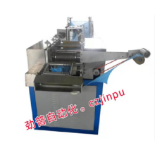 non woven doctor surgical cap making machine