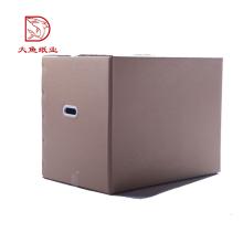 Professional made in China billig Bauernhof Verkauf Karton Box Drucken