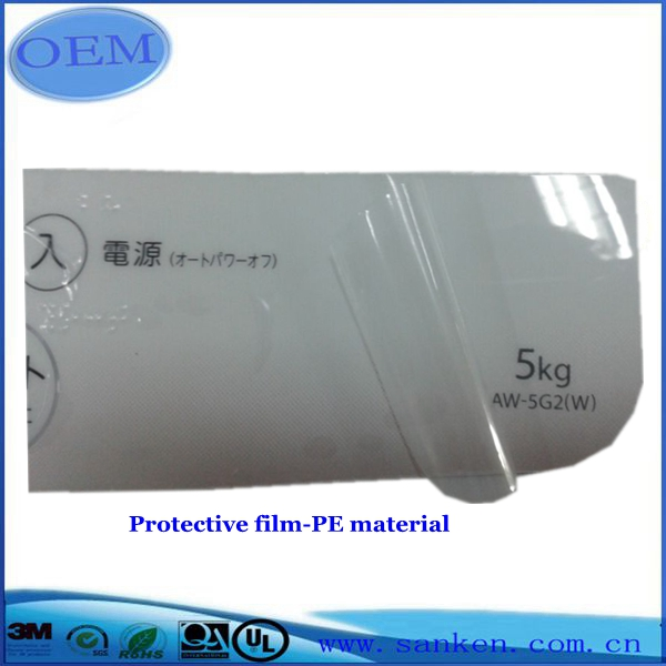 washing machine control panel-PE protective film