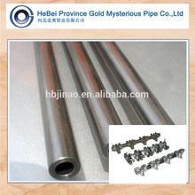 High Quality Seamless Steel Pipes & Tube for Auto Spare Parts