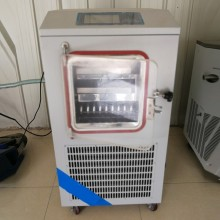 Energiesparende elektrische Heizung Gefriertrocknungsmaschine