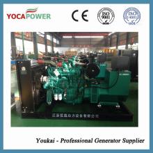 150kw Generator with Yuchai Diesel Engine (YC6A230L-D20)
