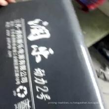 пластиковое ведро цилиндрический экран принтера