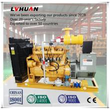 Abwasserentsorgung Generator Ce Qualität 500kVA 700kVA CIF Preis