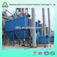 Шаньдун поставщиком продаж большой поток Промышленный Циклонный пылеуловитель для угольной пыли