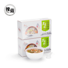 Hot sale instant vegetable soup from China