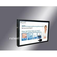 Leitor de anúncios de 12 polegadas com tela de toque