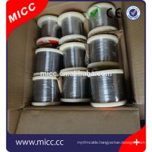 MICC resistance heating nichrome wire (cr20ni80)