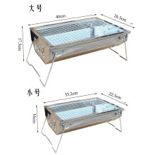 Portable BBQ Grill for Family