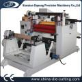 Специалист Производство Автоматический горячий и холодный ламинатор